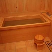 ■総檜風呂付客室/総檜風呂