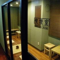 ここ喫煙室以外は、全室全館禁煙となっております