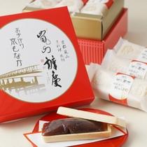 *当館オリジナルのお菓子も販売しております。お土産にいかがですか?