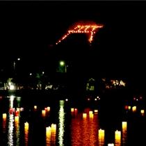 *【8/16限定】灯籠流しを体験!少し小さくですが、五山の送り火もご覧いただけますよ。