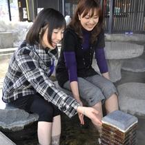 *津軽伝承工芸館の足湯