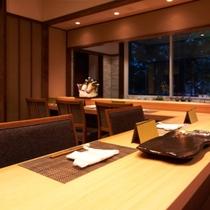 日本料理 燿亭