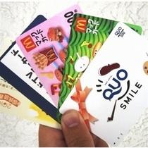 様々な用途でご利用いただけるカードをチョイス♪七色カード付プラン