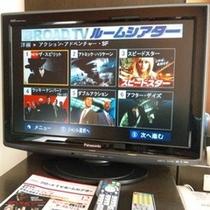 全室地デジ対応、液晶テレビ♪