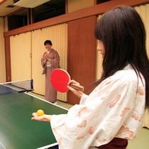 広々とした宴会場での浴衣で○温泉卓球○