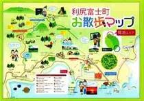 利尻島お散歩マップ