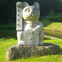 *【周辺】様々な石像が皆さまをお迎えします。