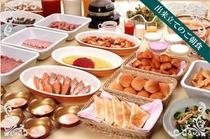 【朝食バイキング】常時30種類以上の品数