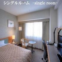 シングルルーム【17.11㎡】/ベッドサイズ【122×200㎝】