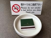 灰皿(寝タバコはご遠慮ください)5・6・8Fの喫煙ルームに設置