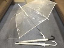 【貸出】ビニール傘