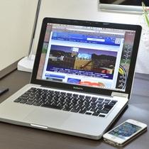 *全室有線・無線LANによる高速ネット無料(700円でPC貸出有※先着1名)