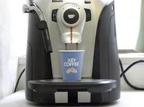 挽きたてコーヒー24時間無料!