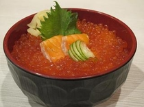 いくら丼(宿泊プラン 夕食メニュー)