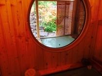 青葉の湯 こだわりの丸窓