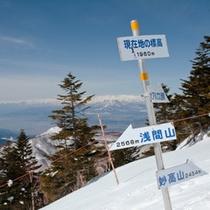 【冬】パノラマアウトコースビューポイントから望む景色