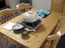 土鍋セット