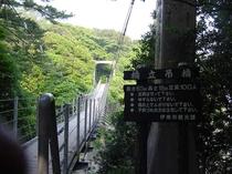 城ヶ崎の名勝、橋立つり橋へは15分
