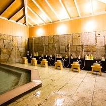 【大岩風呂】洗い場