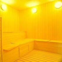 ■大浴場内 2階のドライサウナで、汗や老廃物を出してすっきり♪