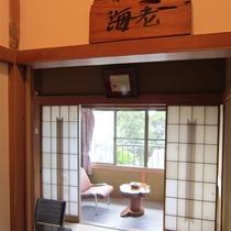 めぐみ荘 客室一例
