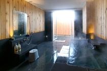貸切風呂「地音の湯」(じおのゆ)