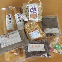 蒜山特産品