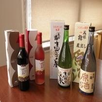 地酒 ワイン
