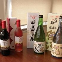 蒜山ワインと蒜山の清酒