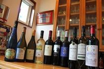 ワイン各種取り揃えております。