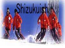 雫石スキー場・ロングダウンヒルがたまらない!