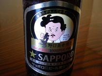 ■福島県限定 野口英世版 サッポロ黒生ビール 1,000円の顔