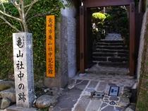 ホテルから路面電車と徒歩で約20分「亀山社中記念館」