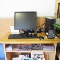 【パソコン♪】土浦のお店等、検索できます