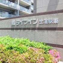 【ホテル外観♪1】