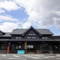 JR阿蘇駅(最寄り駅)