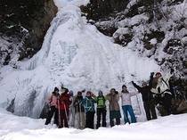 八幡平の隠れパワースポット 氷の七滝