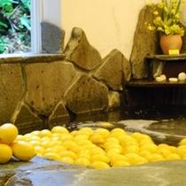貸切温泉檸檬風呂浴槽