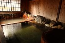 水風呂(女性用)