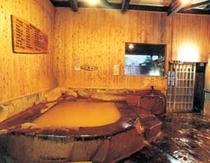 一彫石風呂