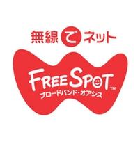 FREESPOT