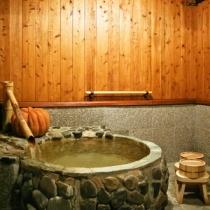 カボチャ風呂