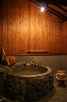 ばん屋の南瓜風呂