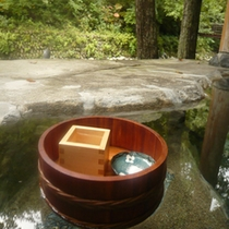 【露天風呂と枡酒】お風呂に浮かべて枡酒もお楽しみいただけます。