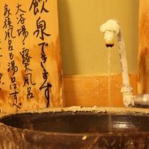 【飲泉所】谷川温泉は飲泉も可能な上質の湯です。