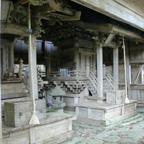 塩の湯・温泉神社