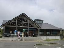 山の駅・高原