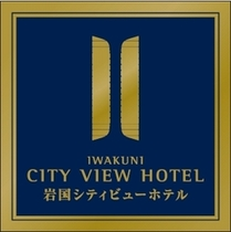 新ホテルロゴ