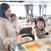 【朝食】展望バイキング☆なに食べようかな~♪