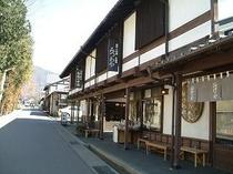 小布施(車40分)栗菓子で有名なお店の本店が軒を連ね落ち着いた街並みが人気です